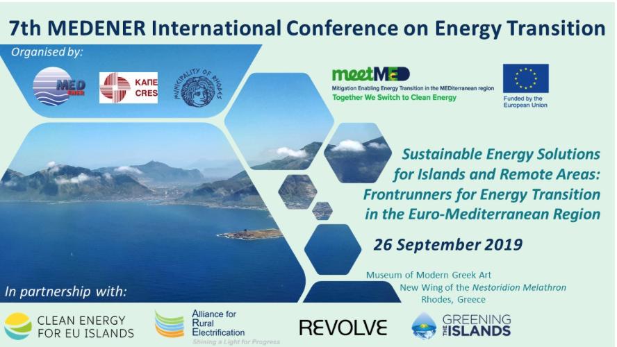 Medener Conference