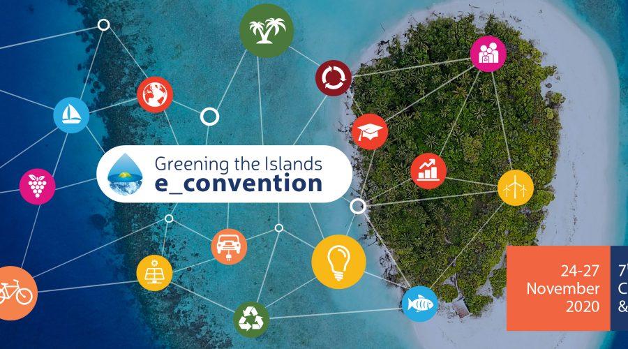Visual ID_EConvention_2020-30
