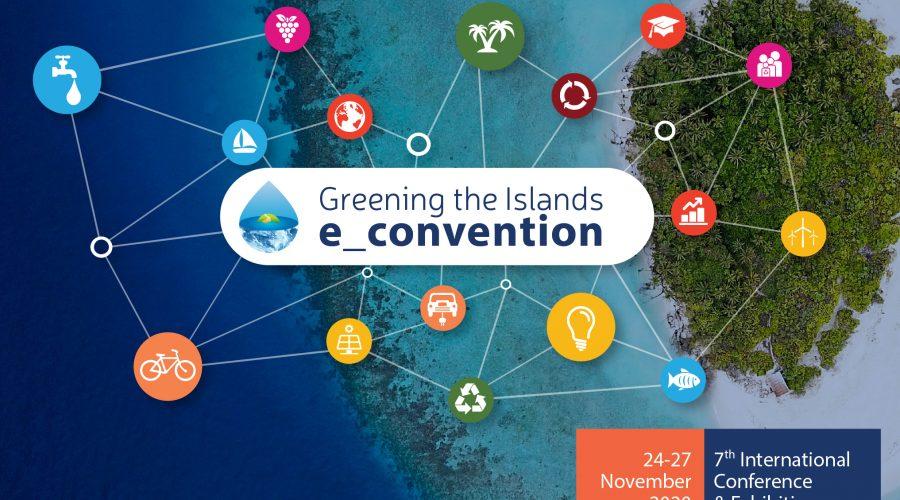Banner_GTIe_Convention_2020